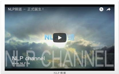 NLP Channel